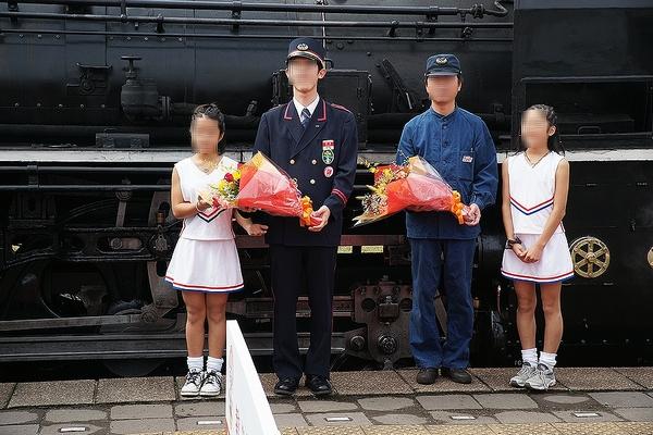 train0167_photo0012