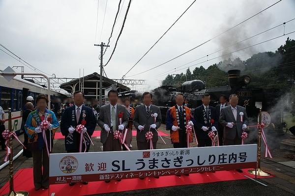 train0167_photo0014
