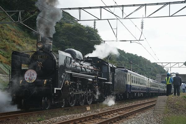 train0167_photo0015
