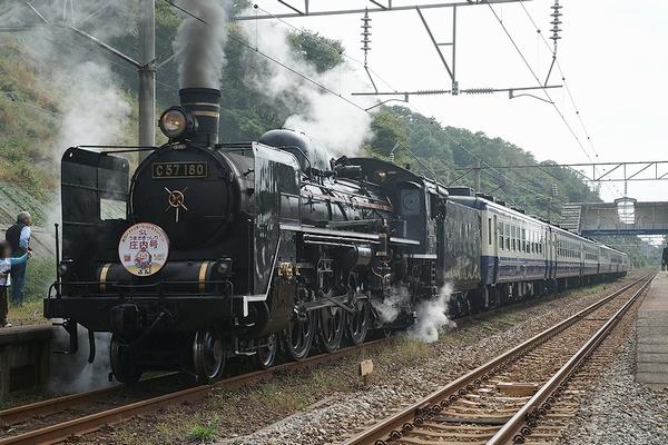 train0167_photo0016