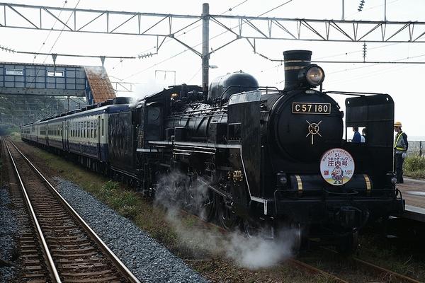 train0167_photo0019