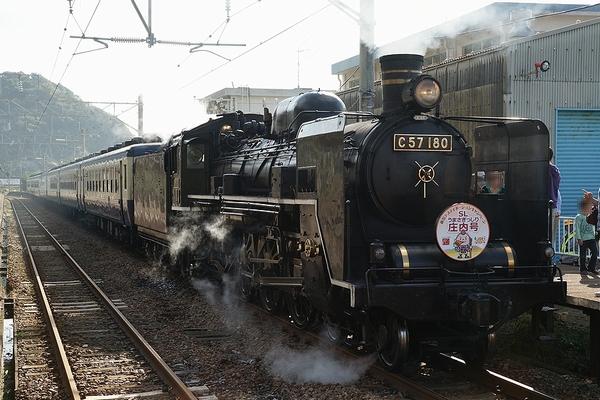 train0167_photo0021
