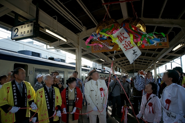 train0167_photo0023