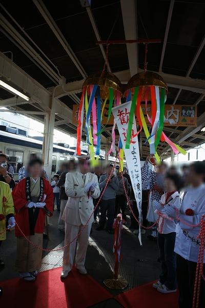 train0167_photo0024