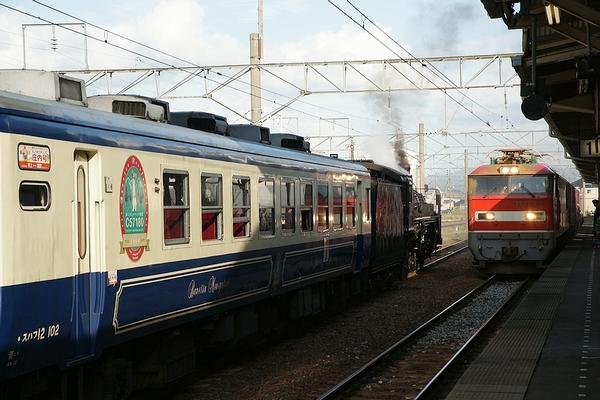 train0167_photo0026