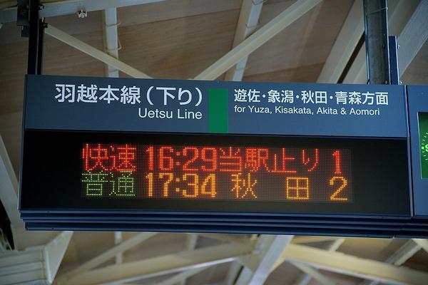 train0167_photo0027