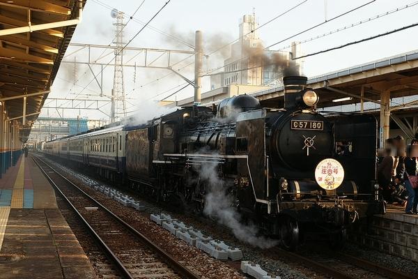 train0167_photo0030