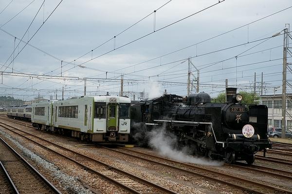 train0167_photo0034