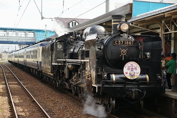 train0167_photo0037