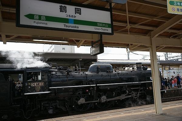 train0167_photo0038