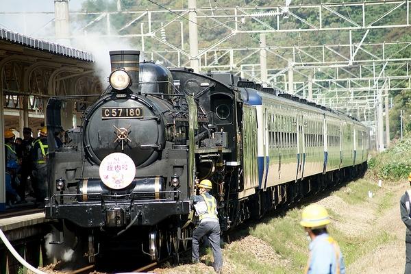 train0167_photo0040