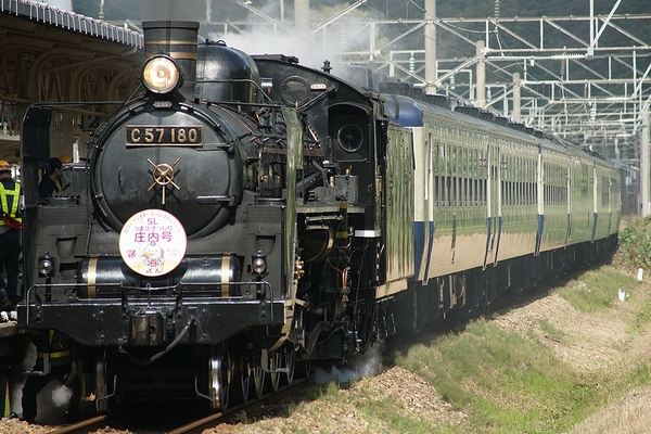 train0167_photo0041