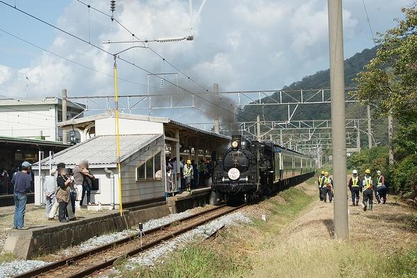 train0167_photo0042