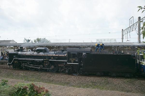 train0167_photo0043