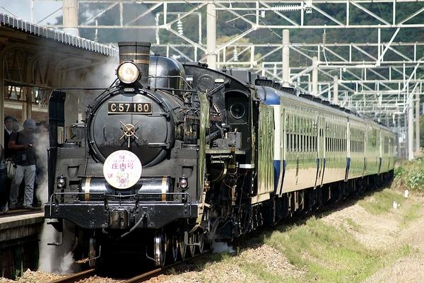 train0167_photo0044
