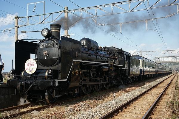 train0167_photo0045
