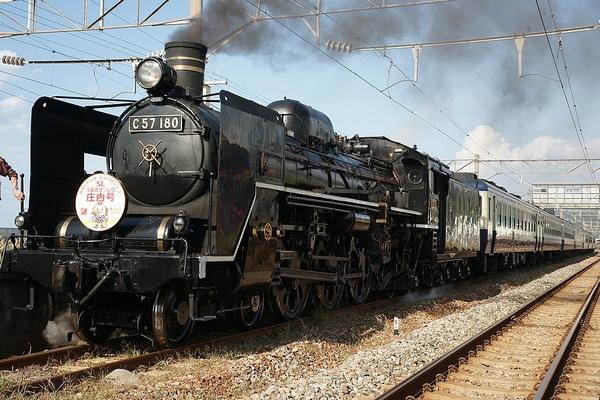 train0167_photo0046