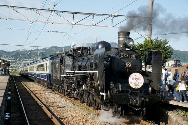 train0167_photo0049