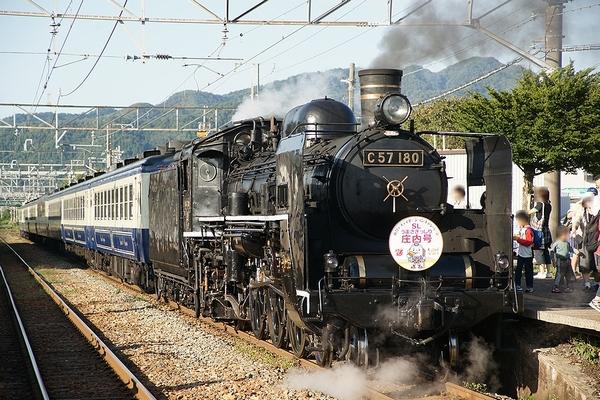 train0167_photo0050