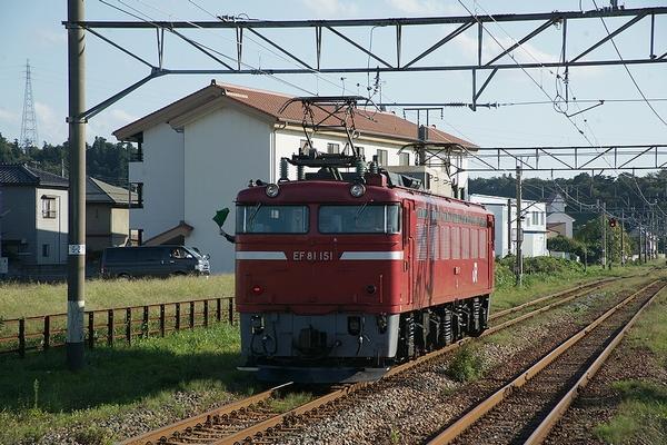 train0167_photo0054