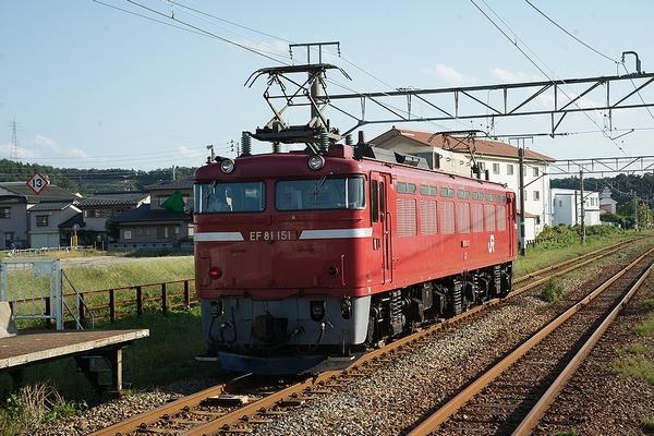 train0167_photo0055