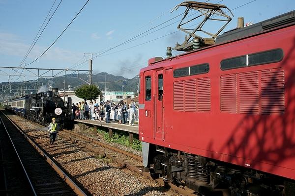 train0167_photo0056