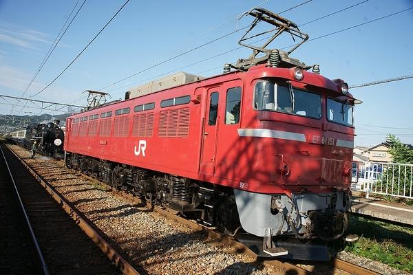 train0167_photo0057