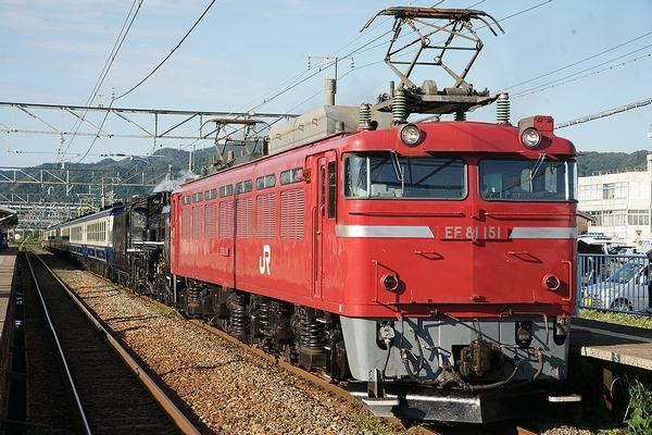 train0167_photo0058