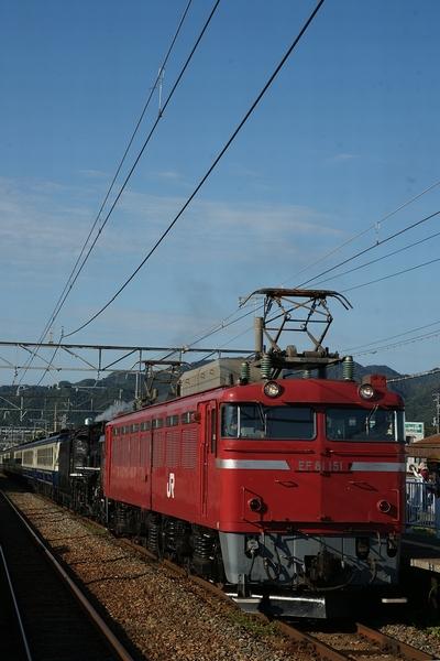 train0167_photo0059