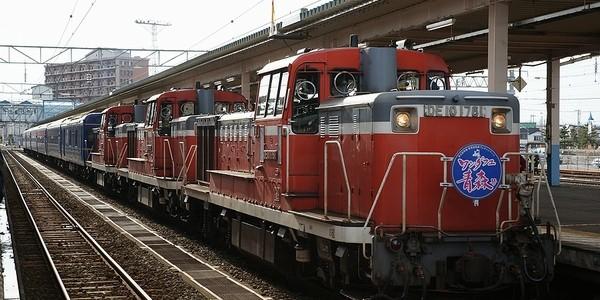 【鉄道】ワンダフユ青森