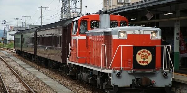 【鉄道】飯山線全通80周年記念