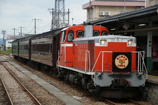 train0160_main