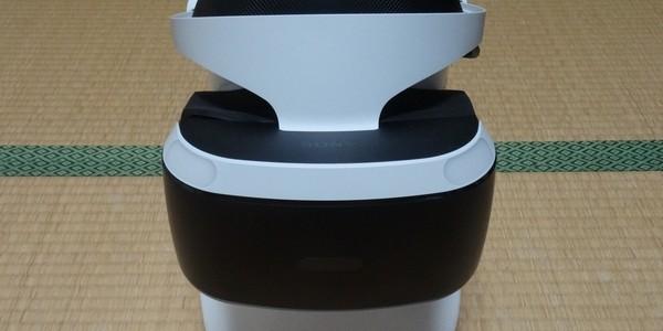 【GAME】『PlayStation VR』が発売されました。