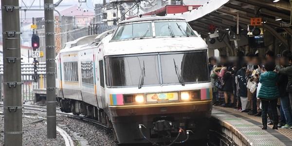 【鉄道】NO.DO.KAもぐら