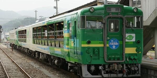 【鉄道】風っこ大船渡線