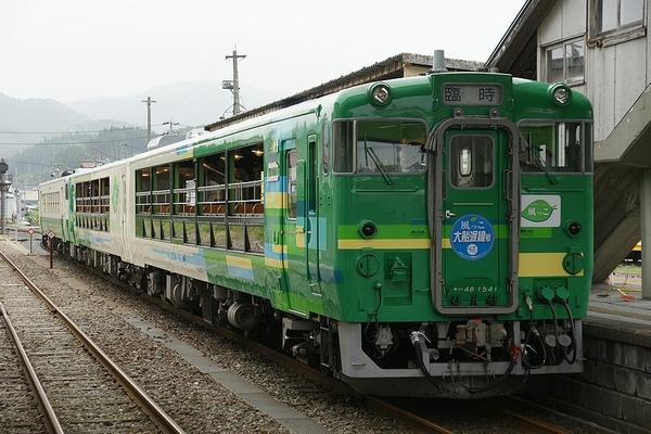 train0102_main