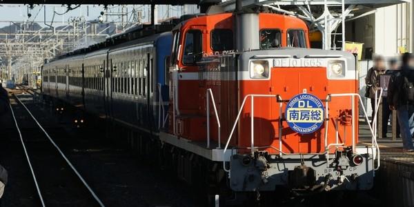 【鉄道】DL南房総 2008