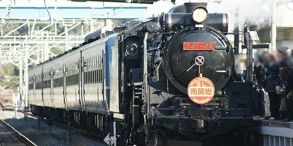 【鉄道】SL南房総 2008