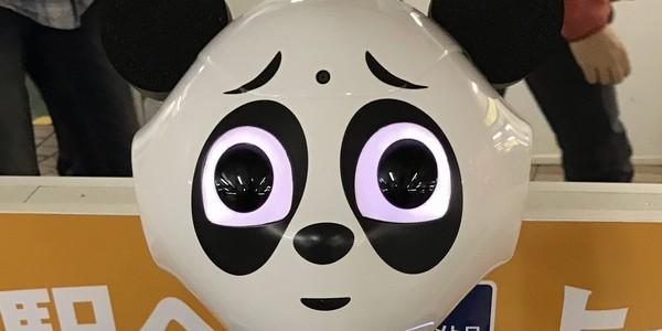 【鉄道】鉄聞!!東京メトロ銀座線 上野駅にパンダのPepper