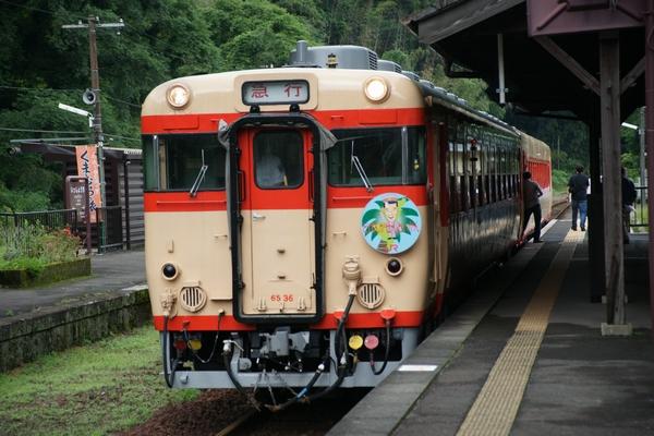DSC00537