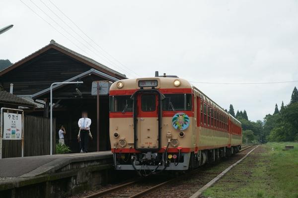 DSC00744