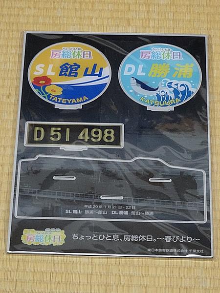 DSC08312