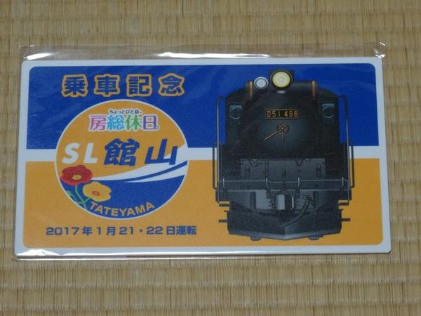 DSC08332