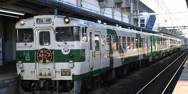 【鉄道】風っこストーブ那須野
