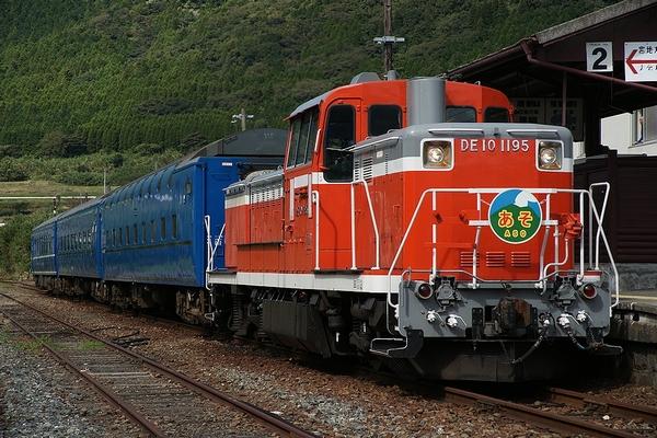train0173_main