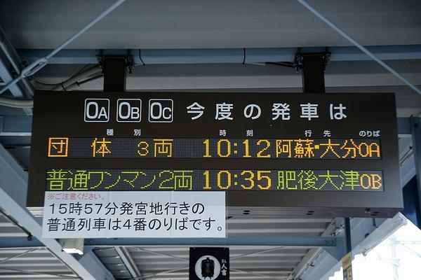 train0173_photo0001