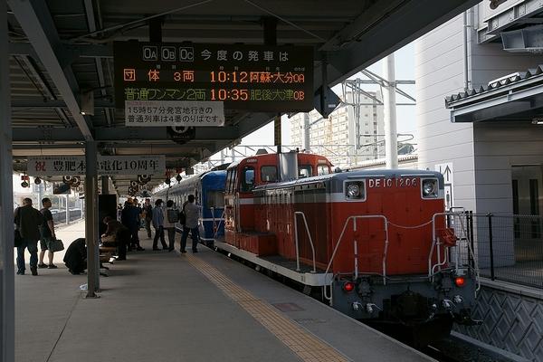 train0173_photo0002