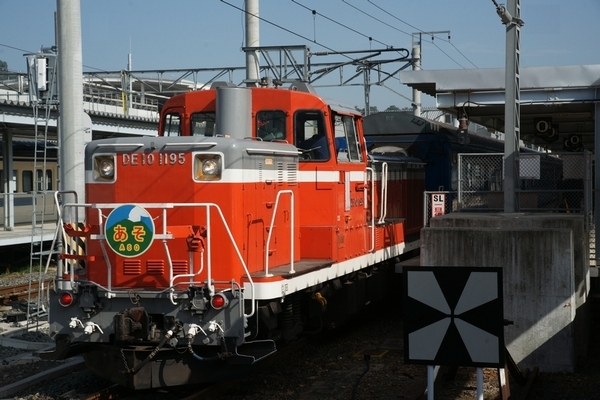 train0173_photo0003