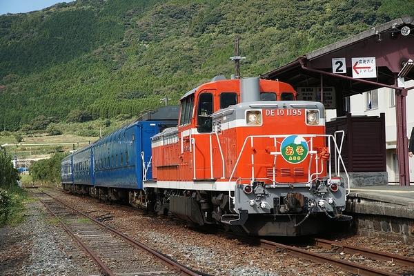 train0173_photo0006