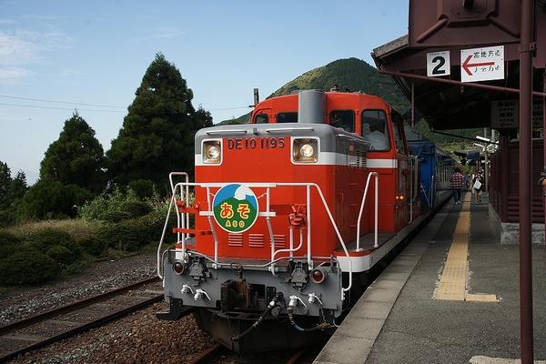 train0173_photo0007
